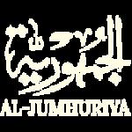 Logo al Jumhuriya